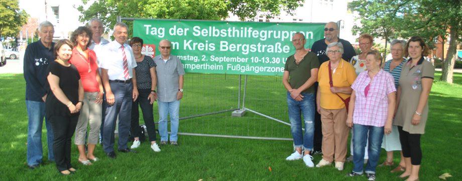Am 2. September informieren Selbsthilfegruppen in der Lampertheimer Fußgängerzone über ihre Arbeit – ein Besuch lohnt sich. Foto: Benjamin Kloos
